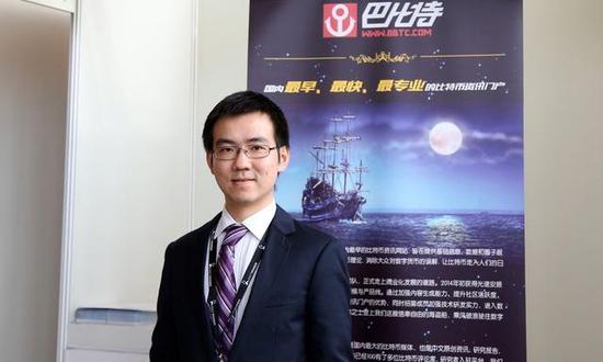 比特大陆CEO吴忌寒