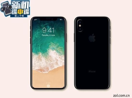 iPhone8新机谍中谍
