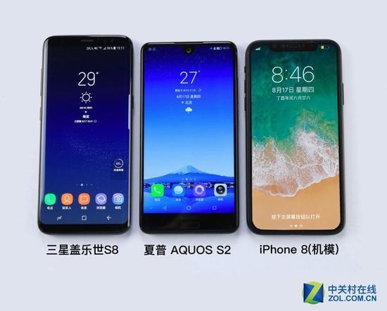 iPhone8(机模)与目前已有全面屏手机对比