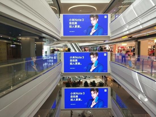 小米Note3线下市场广告