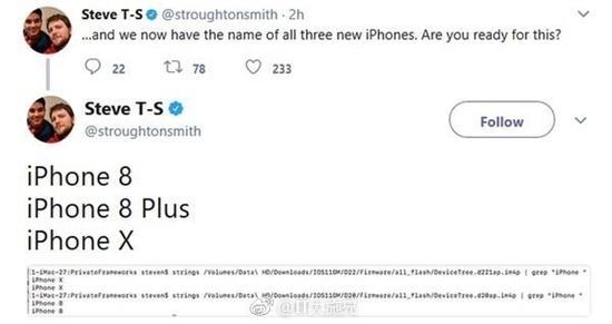 新iPhone命名