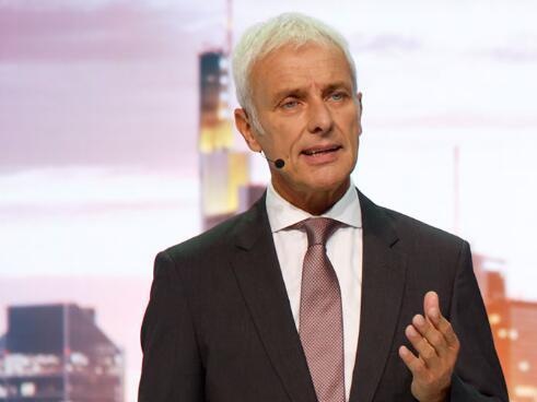 大众汽车集团主席马蒂亚斯.穆勒