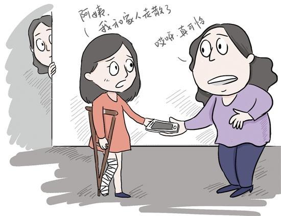 """因不满断绝零花钱 18岁女儿竟""""电信诈骗""""母亲"""