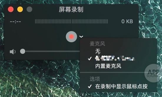 開始錄製之后,你可以點擊屏幕任意一處來錄製全屏, 或者是拖動一個選框來選擇需要錄取的部分屏幕。
