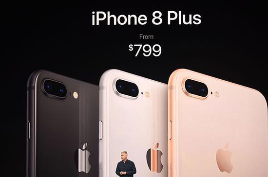 当地时间2017年9月12日,美国加州库比蒂诺,苹果在全新ApplePark总部乔布斯会场举行发布会,推出iPhoneX、iPhone8和iPhone8Plus等新产品。视觉中国图