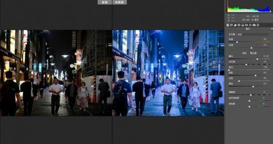 第一部调整后色彩效果对比