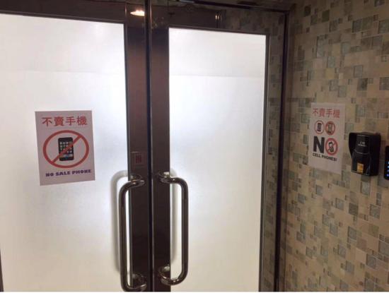 """当地很多写字楼里的办公室外,都贴上了""""谢绝""""骚扰的牌子"""