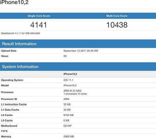 苹果A11跑分