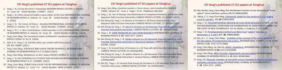 图4 杨振宁先生回国后发表的27 篇文章目录