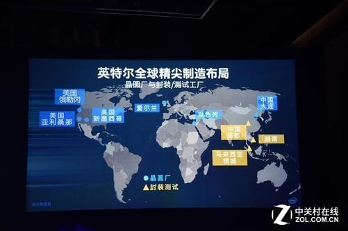 英特尔全球性的晶圆厂、封装/测试工厂分布
