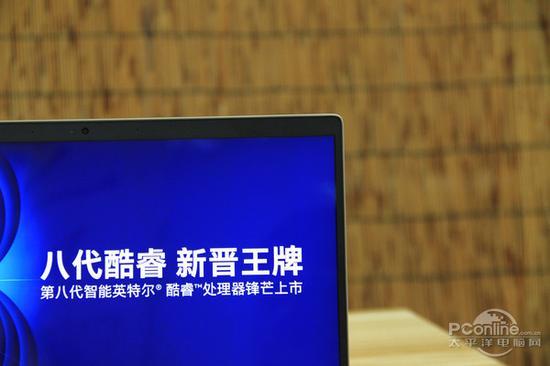 13.3英寸FHD超窄边框屏幕