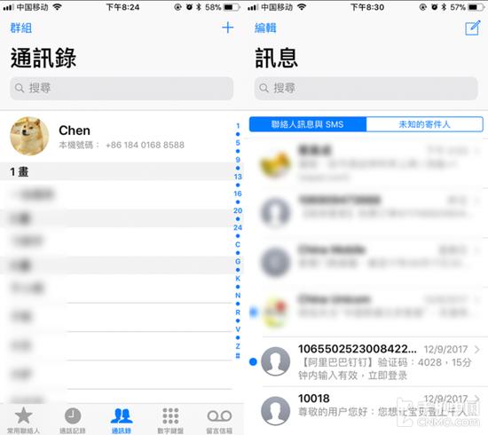 iOS 11采用大字号标题设计