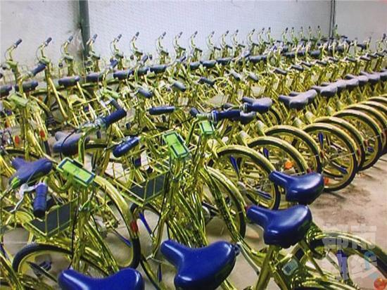 土豪金单车退费难西安分公司解聘所有运维人员