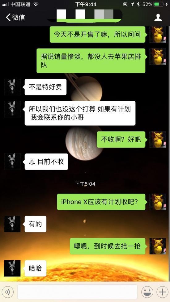 黄牛都看不上iPhone 8 我们找了8个人来聊聊为什么