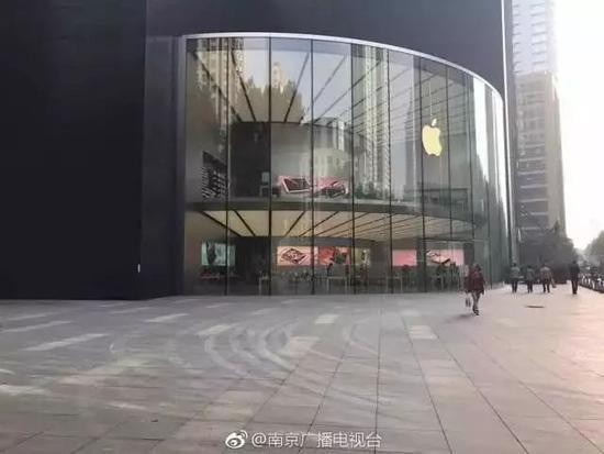 南京苹果店