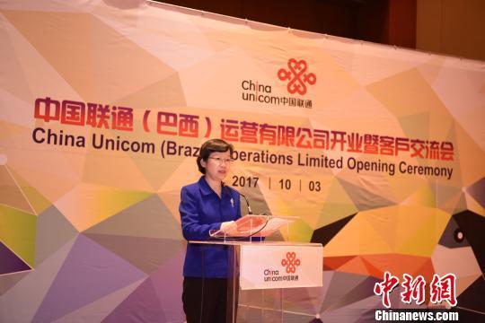 图为中国驻圣保罗总领事陈佩洁致辞。 莫成雄 摄