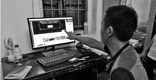 """在电脑桌前,彭师傅用略显笨拙的手在键盘上敲出""""触手TV"""",然后登录到那个女主播的房间。"""