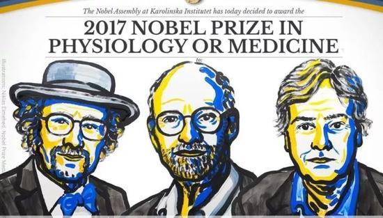 2017诺奖得主经费短缺关闭实验室 吐槽明星科学家
