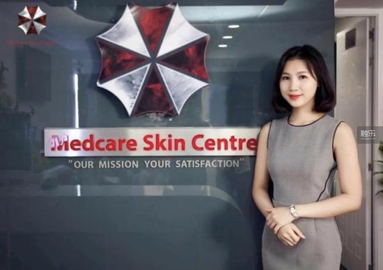 Medcare皮肤护理中心
