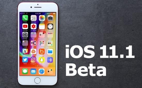 iOS 11.1第三个测试版发布:苹果带来新的解锁和UI
