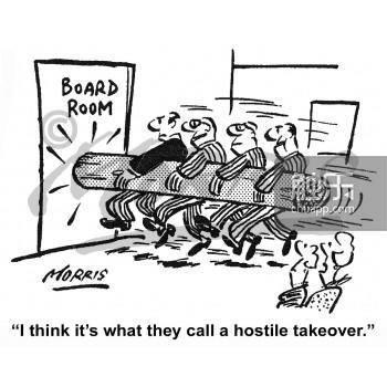 强行进入董事会是恶意收购的一个特征