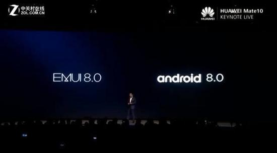 EMUI8的命名应该是为了跟上Android8的更新节奏