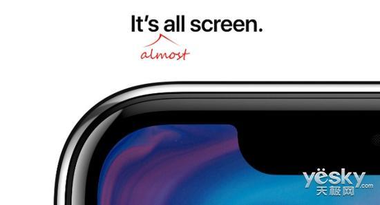 搞手机是认真的 乐视/华为申请全面屏专利