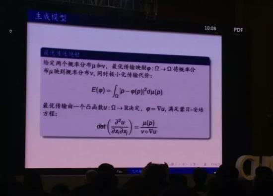 丘成桐:工程上取得很大发展 但理论基础仍非常薄弱
