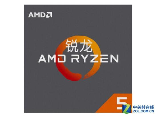 锐龙AMDRyzen1500X处理器