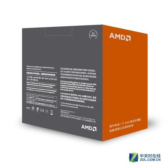 锐龙AMDRyzen51600X处理器