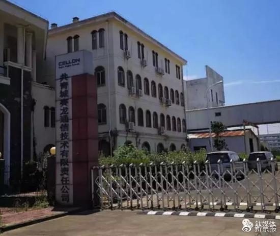▲赛龙公司地址。图片来自钛媒体