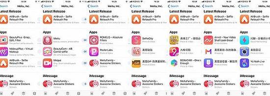 苹果商店里美图旗下App