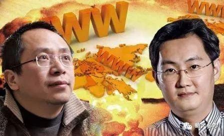 图:马化腾与周鸿祎的战争