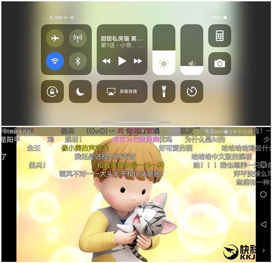 ↑↑↑上为iPhone X,下为HUAWEI Mate 10 Pro,均从50%电量开始