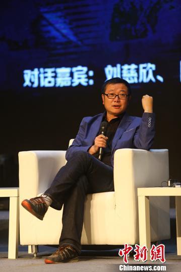 刘慈欣在成都出席国际科幻峰会。 钟欣 摄