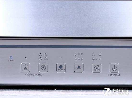 松下F-PXP155C空气净化器的功能按键