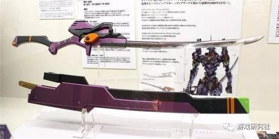 防御刀(Counter sword: Stage 2-A)