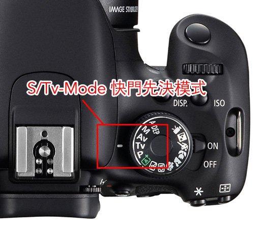 使用相机的快门优先模式