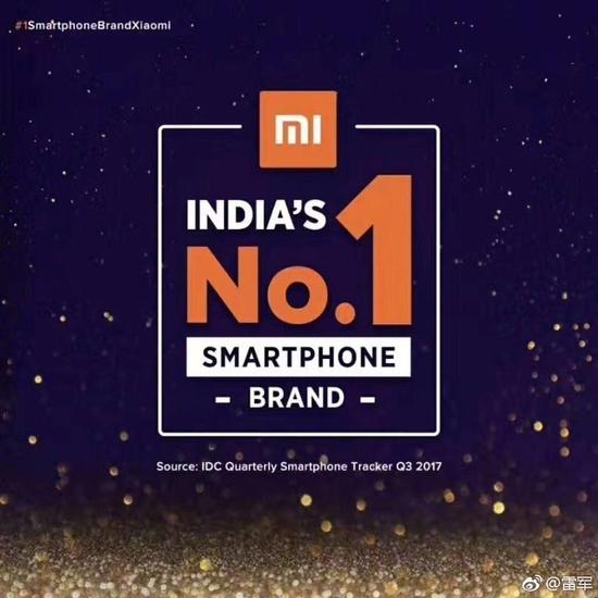 小米印度Q3出货量达920万台 成印度第一品牌