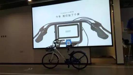 ▲昂贵的造价拉高了小蓝单车的运营成本。图片来源于网络