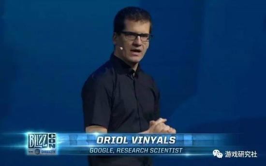 在2016年的暴雪嘉年华开幕式上,谷歌的研究人员就上台宣布了DeepMind目前和暴雪共同开发星际AI的计划和工作进展
