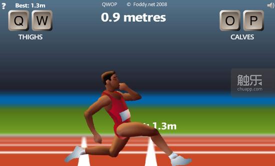 我花5分钟尝试了《QWOP》,终于突破了1.3m的历史纪录