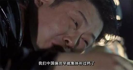 《大腕》,冯小刚,2001年