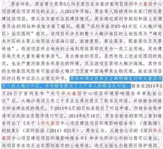 ▲行政判决书摘要 数据来源:中国裁判文书网