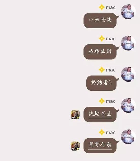 图:QQ吃鸡游戏名称测试截图 来源|因缺思汀