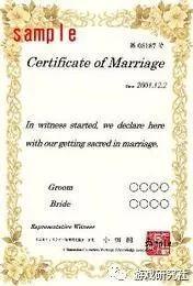2.D.C.M.A发行的结婚证书样本