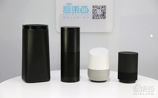 (从左依次为叮咚音箱A1、亚马逊Echo、Google Home、天猫精灵X1)