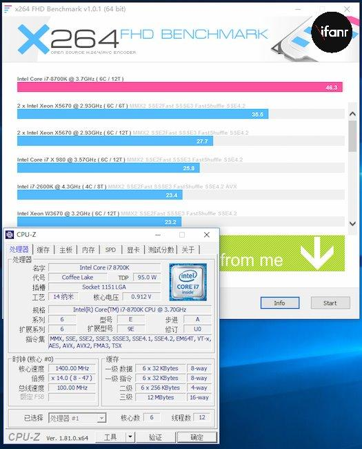 Intel 8代酷睿i7旗舰实测:看你的电脑落后了多少