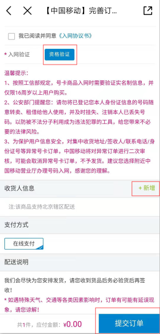 dafa888bet客户端·中国行被搅黄篮网众将无奈 面对肖华请求欧文怼:我来NBA只打篮球