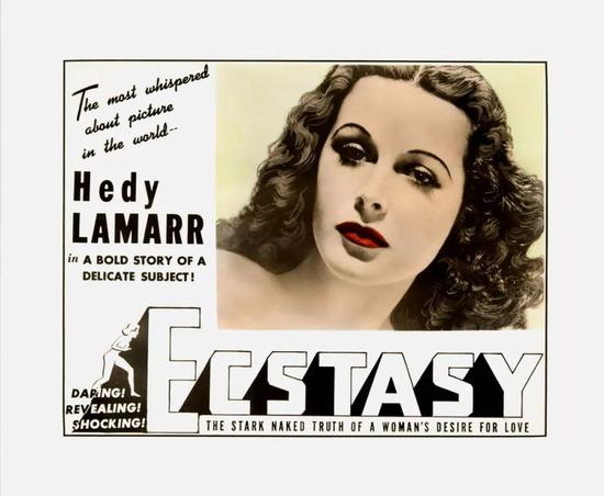 电影《神魂颠倒》(Ecstacy)海报